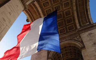 Зарплата во Франции в 2020 году: минимальный и средний оклад. Какие факторы влияют на зарплату