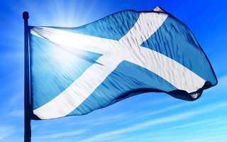 Эмиграция в Шотландию – как уехать на ПМЖ и получить шотландское гражданство в 2020 году, плюсы и минусы эмиграции