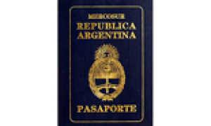Гражданство Аргентины в 2020 году: как получить, по рождению ребенка, для россиян, преимущество, через брак