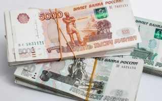Зарплата военнослужащих в России: сколько получает контрактник в 2020 году