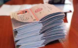 Какие документы нужны для замены паспорта: сколько стоит заявление